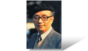 Tezuka Sensei