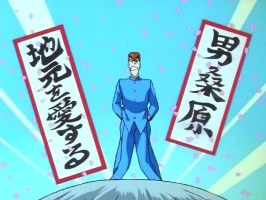 A flor tem que ser de cerejeira e o homem tem que ser Kuwabara!