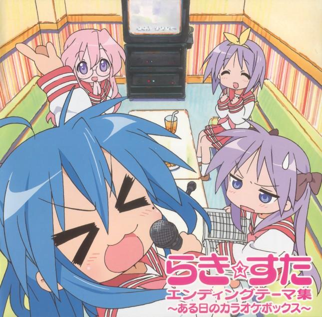Sobre Músicas e Animes 19: Músicas engraçadas de animes