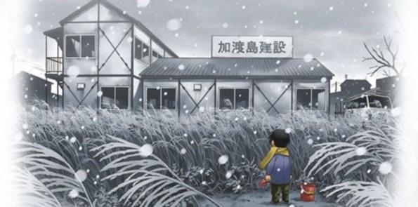 Manga-Boku-Dake-Ga-Inai-Machi-Boku-Machi--595x295